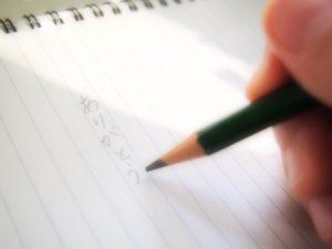 遺言書とエンディングノートを知ろう