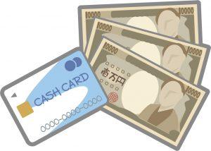"""口座やカードを整理して""""どんな資金があるのか""""はっきりと伝えておきましょう ~デジタル生前整理のマネー編"""
