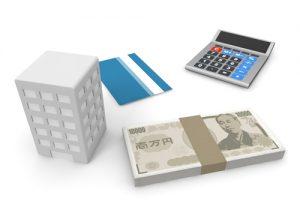 ネット預金やクレジットカード