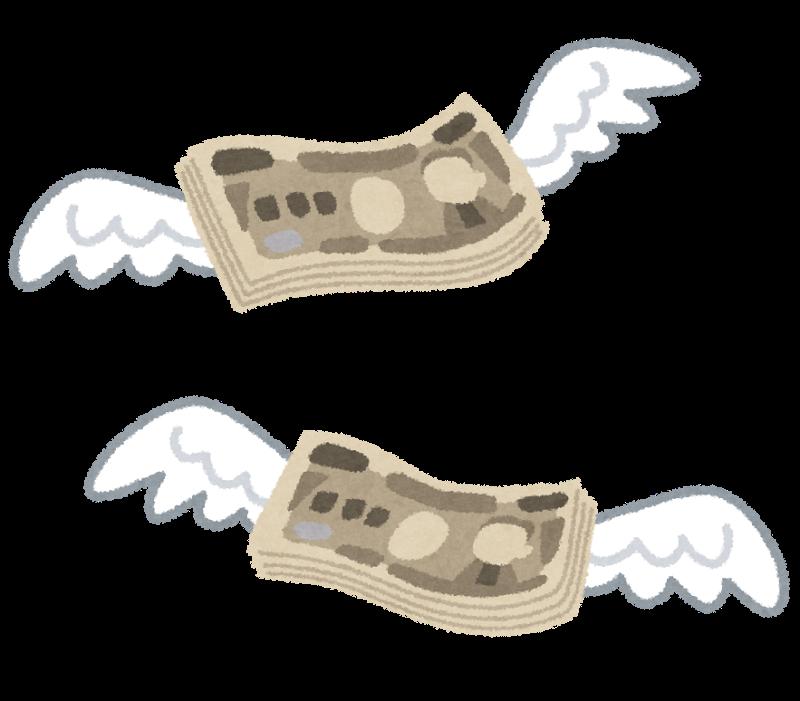 デジタル遺品と引き落とされ続けるお金