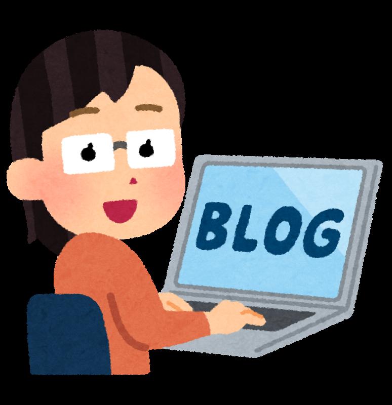 故人のブログサイトに注目が集まり、遺族に引き継げる場合がございます。