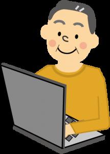 携帯電話やブログなど、古くからあるサービスは契約が引き継ぎやすくなっています。