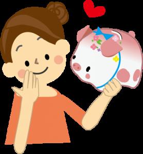 ◆『資産管理アプリ・家計簿アプリ』のポイント◆