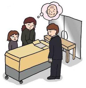 火葬許可申請書・埋葬許可書とは