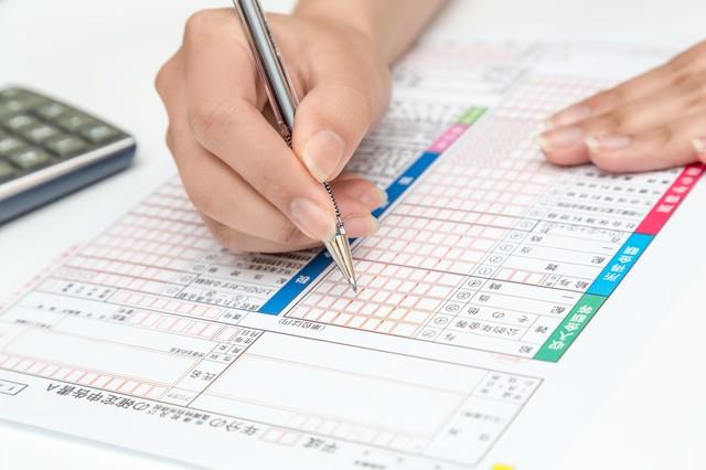 故人の所得税申告は手続きに期限が決まっているので注意が必要です!