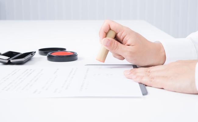 相続手続で必要になる印鑑証明書や住民票の写し