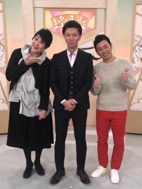 2017年12月1日放送のKBS京都テレビ「おやかまっさん」にてマレリークより「デジタル遺品整理」をご紹介いたしました。