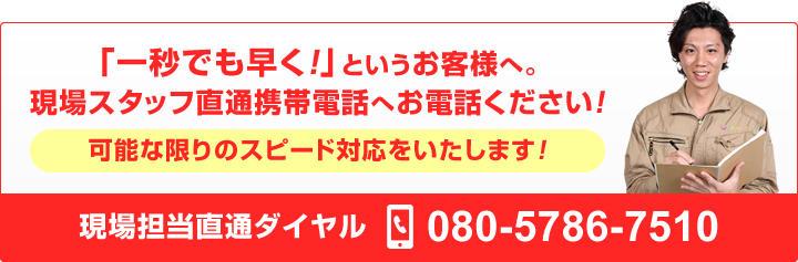 大阪で遺品整理をするならマレリークにお任せください
