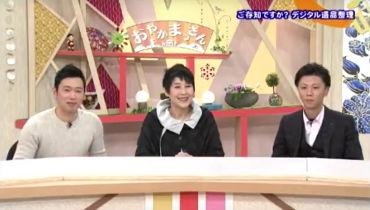 京都テレビ「おやかまっさん」にてデジタル遺品整理をご紹介いたしました