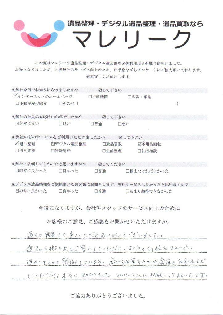 和歌山県和歌山市和歌浦東で実施したデジタル遺品整理・遺品整理のアンケートです。