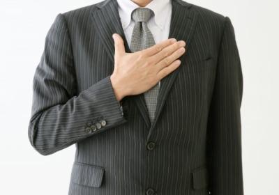 空き家に関するお悩みは空き家相談士にお任せください!